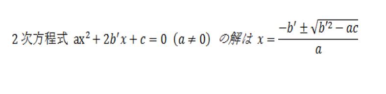 %e5%85%ac%e5%bc%8f